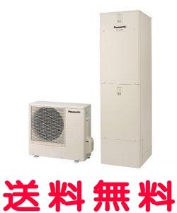 パナソニック エコキュート【HE-K37BQFS】耐塩害仕様 フルオートKBシリーズ 370L 屋内設置用コミュニケーションリモコン
