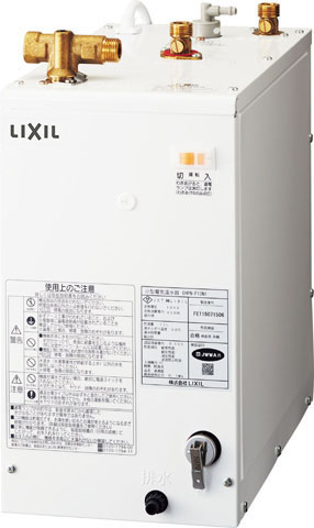 あす楽 EHPS-F12N1セット(本体EHPN-F12N1+排水器具EFH-4/PT) INAX LIXIL・リクシル 小型電気温水器 ゆプラス 住宅向け 洗面化粧室用/手洗い洗面用 12L カウンター設置用(排水管φ32Sトラップ) 排水器具:EFH-4/PTセット