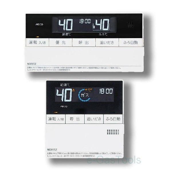 RC-D101E ノーリツエコジョーズマルチリモコンセット(台所用・浴室用セット)【セルフリノベーション】