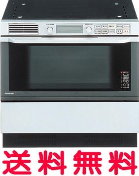 【NE-DB701P】パナソニック IHクッキングヒーター ビルトイン 電気オーブンレンジ 200V 熱風循環方式・2段調理 (スチーム機能なし) (シルバー)