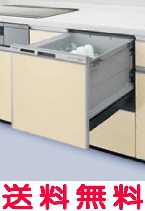 【5年延長保証対象商品】パナソニック・ビルトイン食器洗乾燥機(食洗機)【NP-45VS6S】幅45cm コンパクトタイプ・ドアパネル型 / シルバー 【セルフリノベーション】