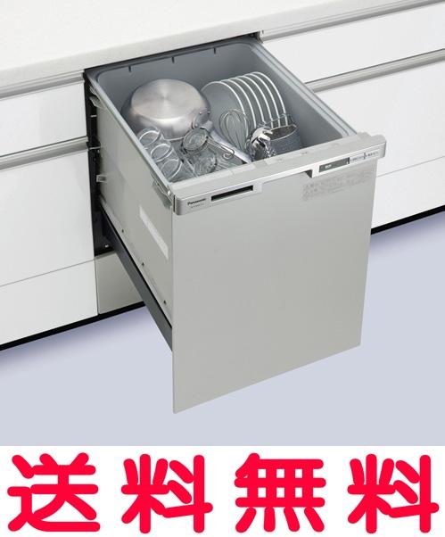 【送料無料】【延長保証5年間対象商品】パナソニックビルトイン食器洗い乾燥機(食洗機)【NP-45MC6T】幅45cmディープタイプ