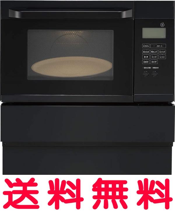リンナイ 電子コンベック ガスオーブン ブラック 【RSR-S14E-B】 ハイグレードタイプ 33Lタイプ(広々2段皿) 【セルフリノベーション】