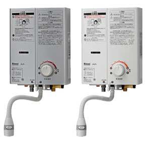 【RUS-V51XT(WH)】リンナイ5号ガス瞬間湯沸器 先止式 屋内壁掛・後面近接設置型 【RUSV51XTWH】[RUS-V51VTの後継機種] 【セルフリノベーション】