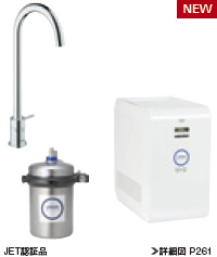 GROHE[グローエ] キッチン用水栓 【31 499 00J】 グローエブルー・炭酸冷水機 キッチン単水栓 【メーカー直送のみ・代引き不可】【沖縄・北海道・離島は送料別途必要です】