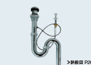 GROHE[グローエ] パーツ・部材 【JPK 12900】 ワイヤー式ポップアップ排水金具1 1/4
