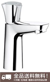 コスタ・単水栓【2018610J】 [新品] 【グローエ GROHE 】【セルフリノベーション】【代引き不可】