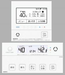 (RC-G001PE) ノーリツ リモコン マルチ (台所用 浴室用) 高機能標準タイプ(インターホン付タイプ)