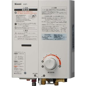 RUS-V53YT(WH) リンナイ 5号ガス瞬間湯沸器 先止式 屋内壁掛・後面近接設置型 RUSV53YTWH[RUS-V53WT(WH)の後継機種]