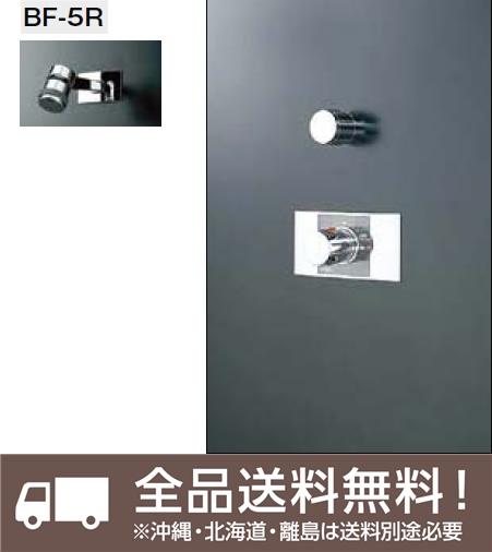 INAX・LIXIL シャワーセット セット品番【BF-112TD】(シャワーヘッド【BF-5R】/湯水混合栓【BF-25TP】/止水栓【BF-2S-13】) 水栓金具 【せしゅるは全品送料無料】【沖縄・北海道・離島は送料別途必要です】