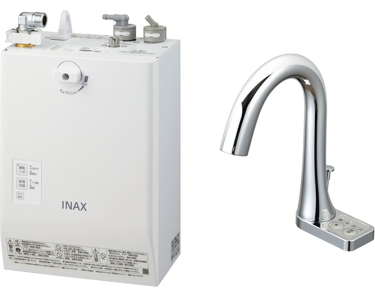 INAX・LIXIL 電気温水器【EHMN-CA3ECSB3-213C】 3L ゆプラス 自動水栓一体型壁掛 適温出湯スーパー節電タイプ 自動水栓:グースネックタイプ 手動・湯水切替スイッチ付 [イナックス・リクシル]