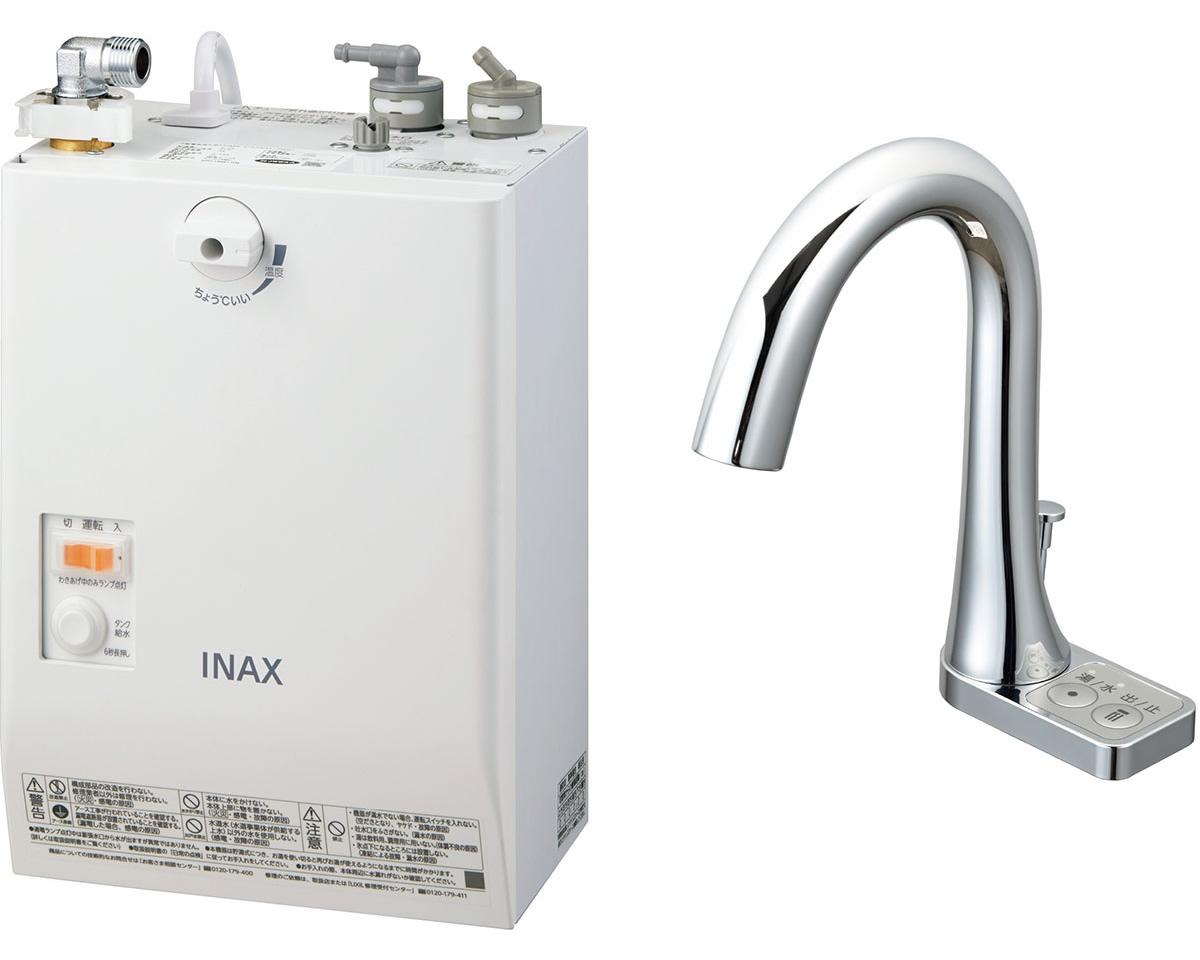 INAX・LIXIL 電気温水器【EHMN-CA3SB3-213C】 3L ゆプラス 自動水栓一体型壁掛 適温出湯タイプ 自動水栓:グースネックタイプ 手動・湯水切替スイッチ付 [イナックス・リクシル]