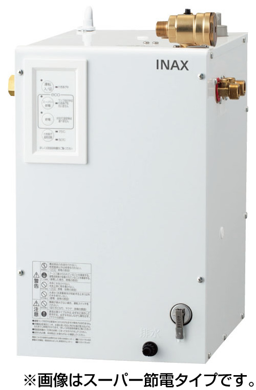 INAX・LIXIL 電気温水器【EHPN-CA12V3】 12L ゆプラス 出湯温度可変タイプ [イナックス・リクシル]
