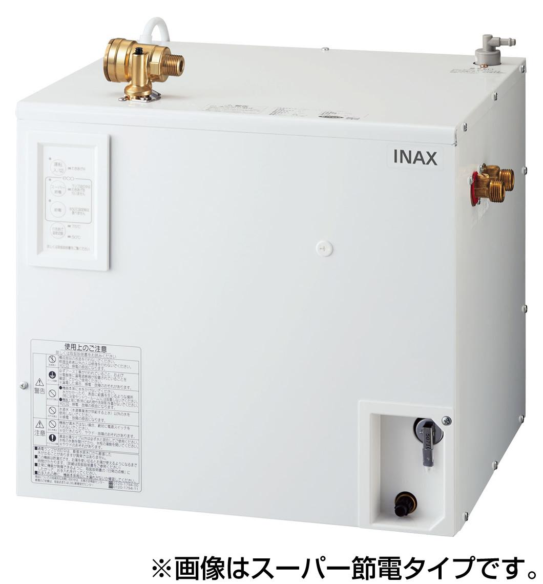 INAX・LIXIL 電気温水器【EHPN-CB25V2】 25L ゆプラス 適温出湯タイプ [イナックス・リクシル]