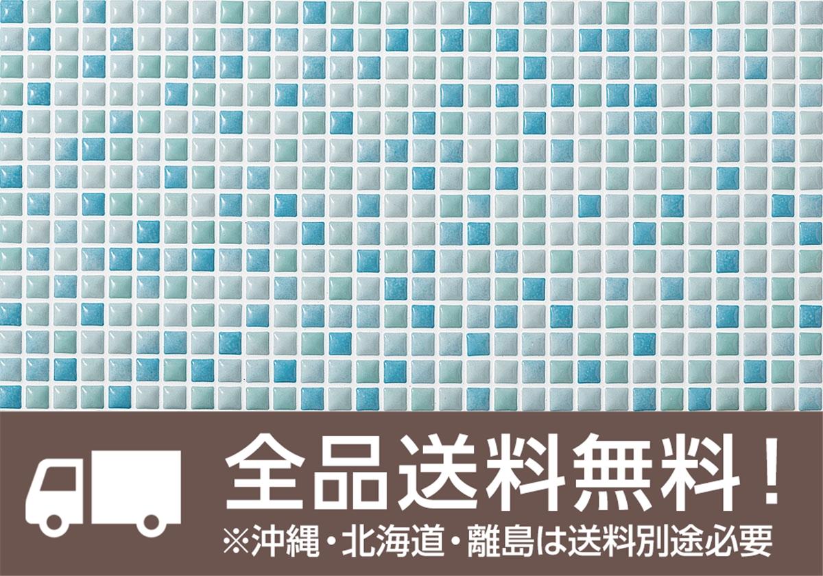 【SMTS-630/MUS-2】 INAX・LIXIL リフォーム向けタイル スマートモザイクシート [インテリアモザイク ムージャン] 600×300mm 【インテリアのワンポイントリフォーム/切るのも簡単・張るのも簡単】 【沖縄・北海道・離島は送料別途必要です】