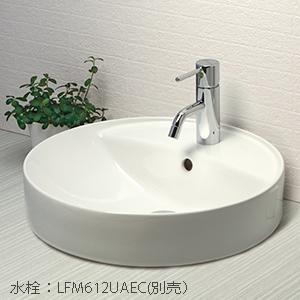 【KV848QC】KVK 洗面器