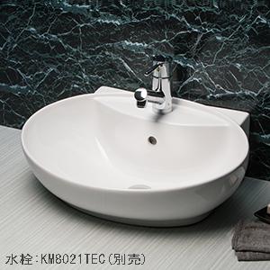 送料込み 【KV880KVC】KVK 洗面器  送料無料 【沖縄・北海道・離島は送料別途必要です】