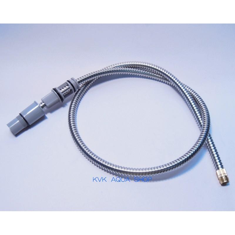 KVK 【Z410405/800】 KM328AG用キッチンシャワーグレー KVK補修部品>KVKキッチン・洗面シャワー部品 [新品]