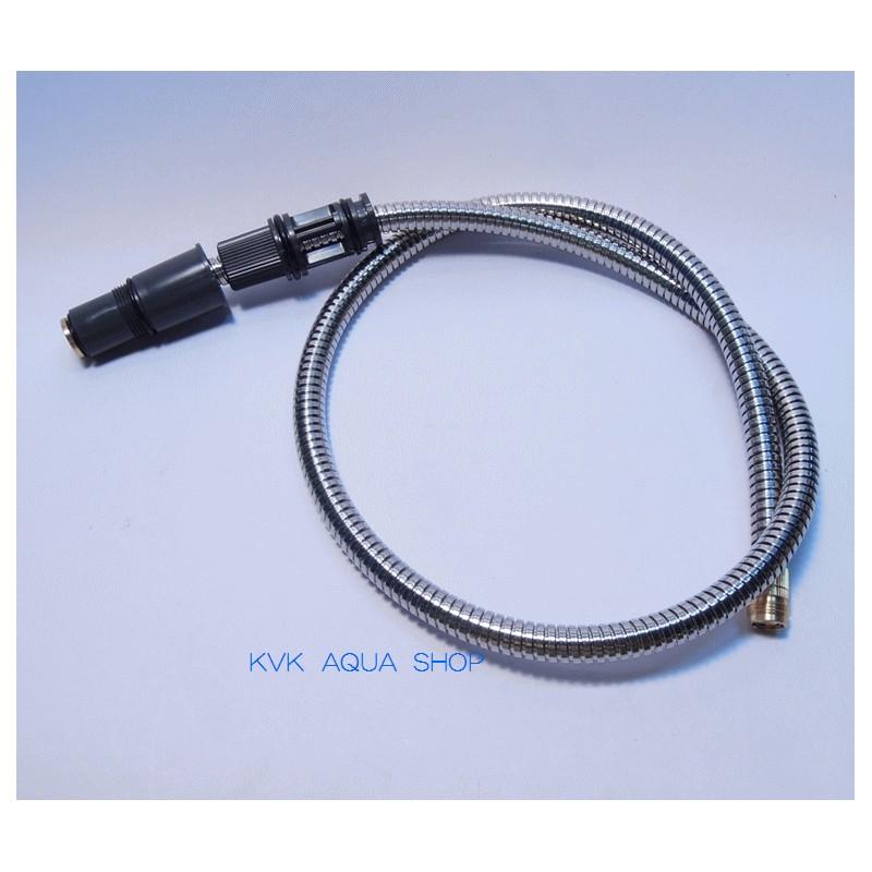 KVK 【Z416574/800】 KM598タイプ用シャワーホースセット KVK補修部品>KVKキッチン・洗面シャワー部品 [新品]