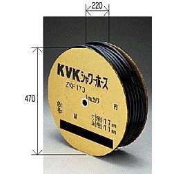 送料込み KVK シャワーホース 黒 100m【ZKF170S-100】【ZKF170S100】[新品] 送料無料
