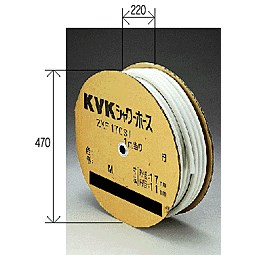 KVK シャワーホース 白 50m【ZKF170SSI-50】【ZKF170SSI50】[新品]