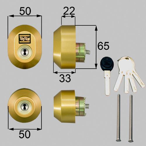 drzz2003 LIXIL リクシル トステム ドア錠セット メーカー再生品 楕円 Wシリンダー 40%OFFの激安セール ユーシン 玄関ドア部品