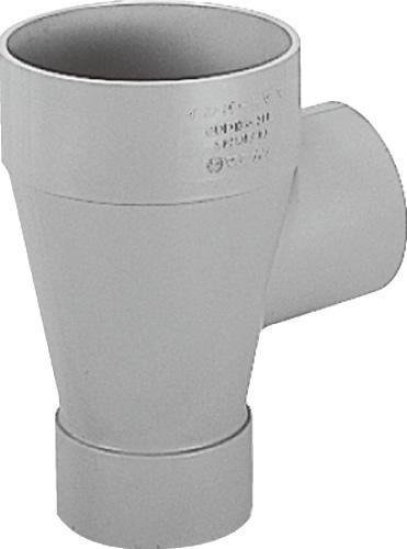 下水道関連製品 ビニマス M 125-200シリーズ ドロップ (DR) M-DR125-200 Mコード:41468 前澤化成工業