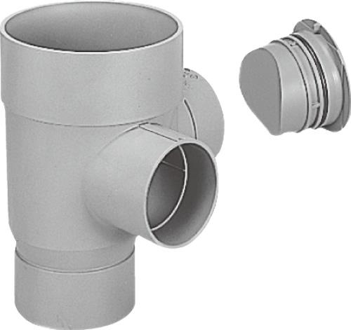 下水道関連製品 ビニマス M 125-200シリーズ 90度合流ドロップC付 (DRY) MC-DRY左125X100-200 Mコード:41486 前澤化成工業