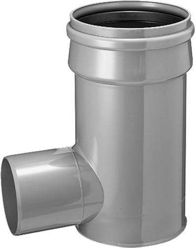 下水道関連製品 フリーインバートマス 横型 F-FM200P-300R F-FM200P-300R F-FM200P-300RX450 Mコード:47277 前澤化成工業