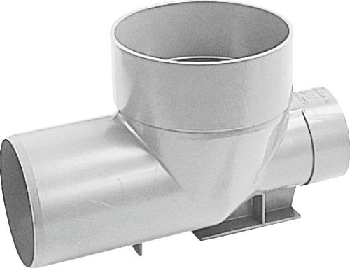 下水道関連製品 公共マス KM-200型 KM -S KM-S200PX150-200 Mコード:48157 前澤化成工業