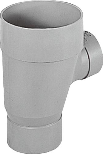 下水道関連製品 公共マス KM-200型 KM -DRS KM-DRS150PX100-200 Mコード:48203 前澤化成工業