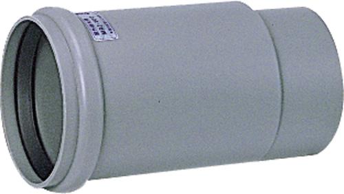 下水道関連製品 排水特殊継手 排水用伸縮継手 ヤリトリソケット MRJ MRJ200 Mコード:70411 (前澤化成工業、積水、東栄管機 他) 配管部品,管材