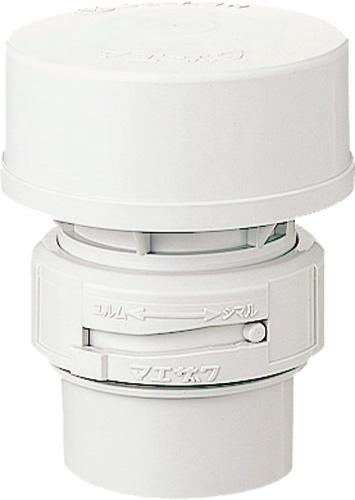 下水道関連製品 排水特殊継手 排水用吸気弁 カプラー付排水用吸気弁 P型 HBVK50P Mコード:70690 (前澤化成工業、積水、東栄管機 他) 配管部品,管材