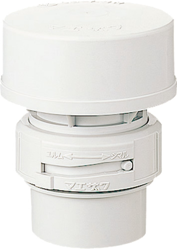 下水道関連製品 排水特殊継手 排水用吸気弁 カプラー付排水用吸気弁 P型 HBVK65P Mコード:70694 (前澤化成工業、積水、東栄管機 他) 配管部品,管材