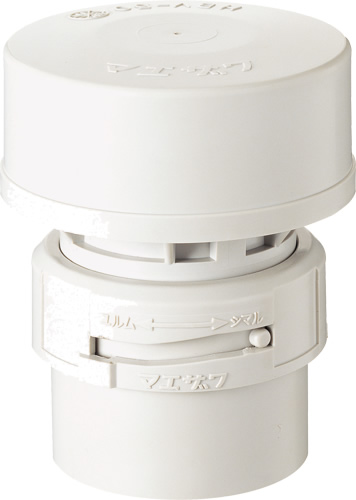 下水道関連製品 排水特殊継手 排水用吸気弁 カプラー付排水用吸気弁 S型 HBVK65S Mコード:70705 (前澤化成工業、積水、東栄管機 他) 配管部品,管材