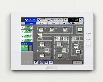 三菱 換気扇 【AE-200J】 空調管理システム 集中コントローラー 【沖縄・北海道・離島は送料別途必要です】