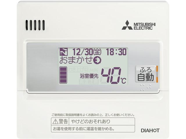 通信販売 三菱 人気 エコキュート部材 別売部品 RMCB-KZ5 サブリモコン 貯湯ユニット用別売部品