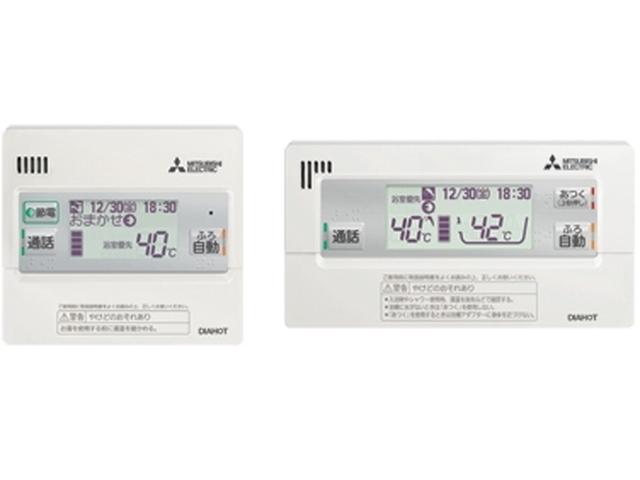 インターホンタイプリモコンセット RMCB-D4SE 三菱エコキュート部材 RMC-D4SEの後継品