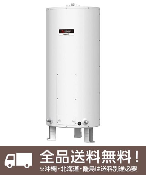 【SR-151E】 給湯専用 マイコンレス型 標準圧力型 ワンルームマンション向け(屋内専用型) 150L【メーカー直送のみ・代引き不可】【せしゅるは全品送料無料】【沖縄・北海道・離島は送料別途必要です】三菱 電気温水器 150L 給湯専用