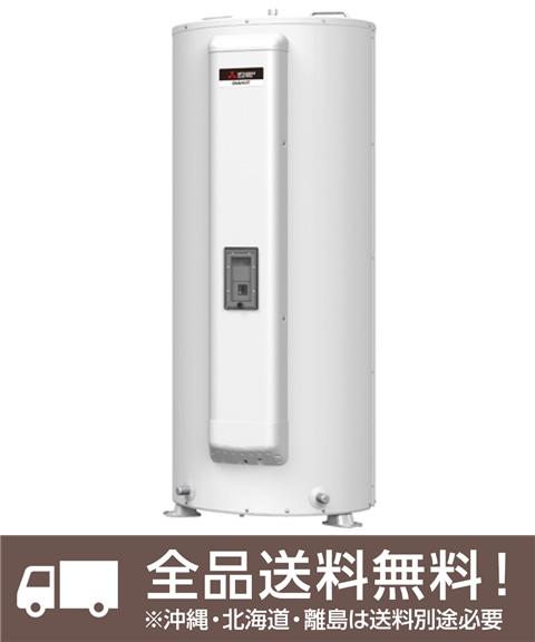 【SRG-375E】 給湯専用 マイコン型 標準圧力型 370L三菱 電気温水器【メーカー直送のみ・代引き不可】【せしゅるは全品送料無料】【沖縄・北海道・離島は送料別途必要です】