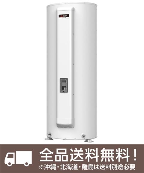 【SRG-555E】 給湯専用 マイコン型 標準圧力型 550L三菱 電気温水器【メーカー直送のみ・代引き不可】【せしゅるは全品送料無料】【沖縄・北海道・離島は送料別途必要です】