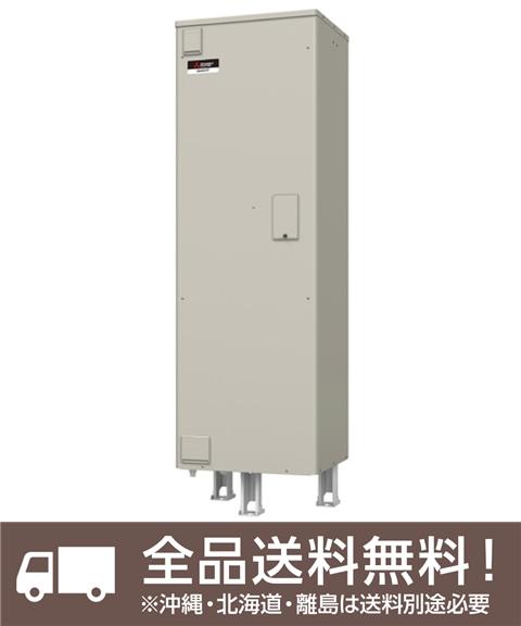 三菱 電気温水器【SRT-466EU】 給湯専用 マイコン型 高圧力型 2ヒータータイプ リモコン同梱(RMC-9D) 460L【メーカー直送のみ・代引き不可】 【せしゅるは全品送料無料】【沖縄・北海道・離島は送料別途必要です】