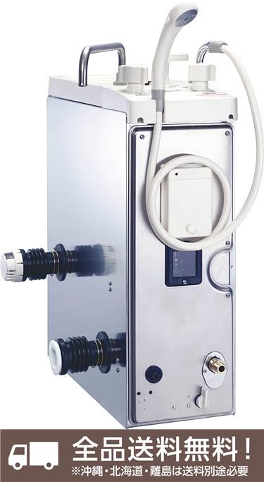 ノーリツ ガス給湯器 【GBSQ-621D-DBL】 バランス型ふろがま 6~2.1号 3段切換(6/4.1/2.1) [新品] 【せしゅるは全品送料無料】【沖縄・北海道・離島は送料別途必要です】