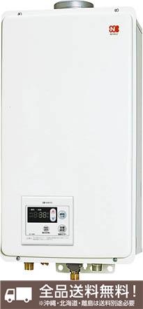 ノーリツ ガス給湯器 【GQ-1620WZ-FFA-2】 16~2.5号 [新品] 【せしゅるは全品送料無料】【沖縄・北海道・離島は送料別途必要です】