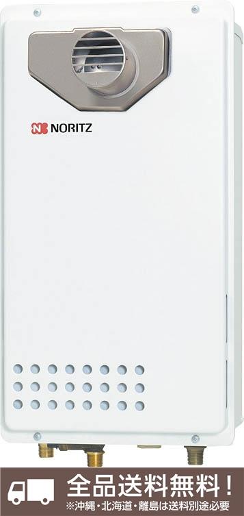 ノーリツ ガス給湯器 【GQ-1625WS-T】 16~2.5号 [新品] 【せしゅるは全品送料無料】【沖縄・北海道・離島は送料別途必要です】