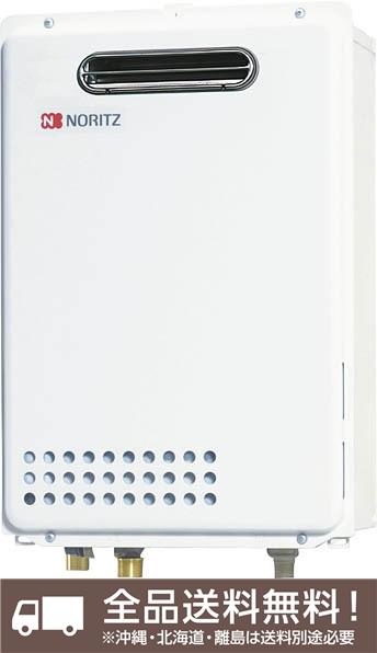 ノーリツ ガス給湯器 【GQ-1626AWX-DXBL】 (ふろ高温水供給方式) 16~2.5号 [新品] 【せしゅるは全品送料無料】【沖縄・北海道・離島は送料別途必要です】