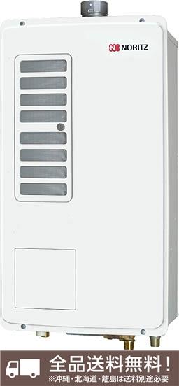 ノーリツ ガス給湯器 【GQ-1627AWXD-F-1-DXBL】 (ふろ高温水供給方式) 16~2.5号 [新品] 【せしゅるは全品送料無料】【沖縄・北海道・離島は送料別途必要です】