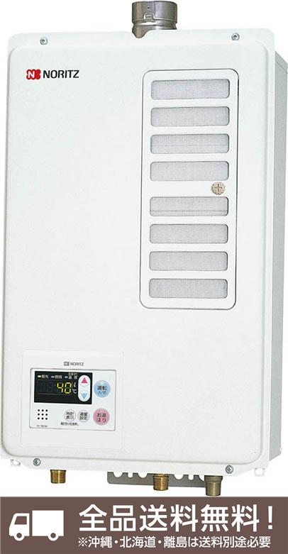 ノーリツ ガス給湯器 【GQ-1637WSD-F-1】 16~2.5号 [新品] 【せしゅるは全品送料無料】【沖縄・北海道・離島は送料別途必要です】