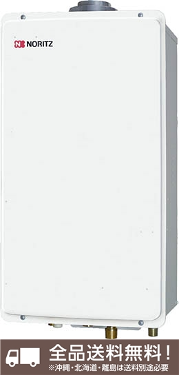 ノーリツ ガス給湯器 【GQ-2027AWX-FFA-DXBL】 (ふろ高温水供給方式) 20~2.5号 [新品] 【せしゅるは全品送料無料】【沖縄・北海道・離島は送料別途必要です】
