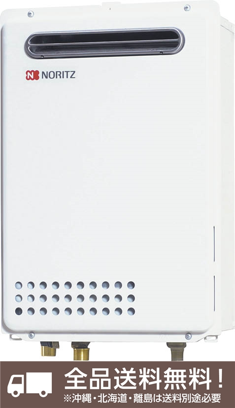 ノーリツ ガス給湯器 【GQ-2037WS-KBBL】 20~2.5号 [新品] 【せしゅるは全品送料無料】【沖縄・北海道・離島は送料別途必要です】